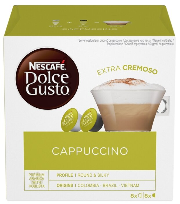 Кофе в капсулах Nescafe Dolce Gusto Cappuccino (16 капс.)