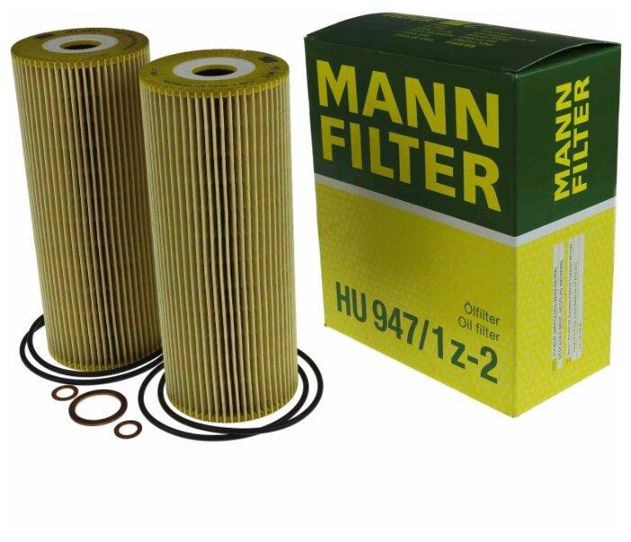 Фильтрующий элемент MANNFILTER HU947/1Z-2