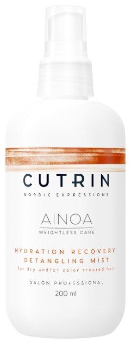 Cutrin Ainoa Увлажняющий спрей дымка для волос