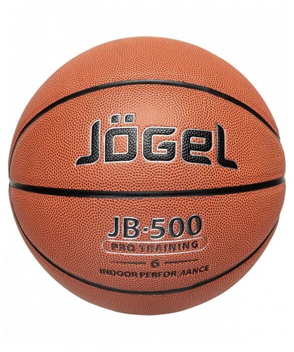 Баскетбольный мяч Jögel JB-500 №6, р. 6