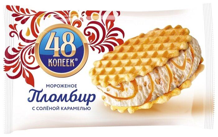 Мороженое пломбир 48 копеек с соленой карамелью 80 г, 80 г.