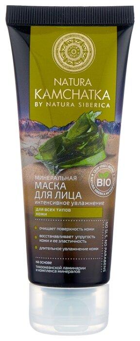 Natura Siberica маска Kamchatka интенсивное увлажнение