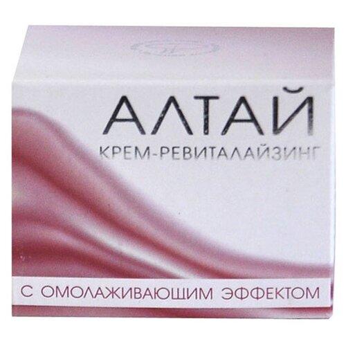 Алтай Ревиталайзинг Крем для лица, шеи и бюста с омолаживающим эффектом, 50 г эвелин крем для бюста цена