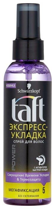 Taft Спрей для укладки волос Power Экспресс