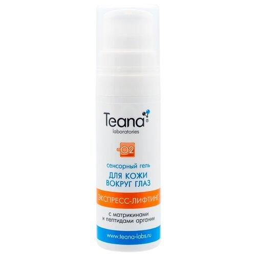 Teana Сенсорный гель для кожи вокруг глаз экспресс-лифтинг Пятое чувство O2 25 мл