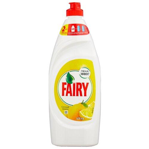 Fairy Средство для мытья посуды Лимон 0.65 л средство для мытья посуды fairy сочный лимон 5 л