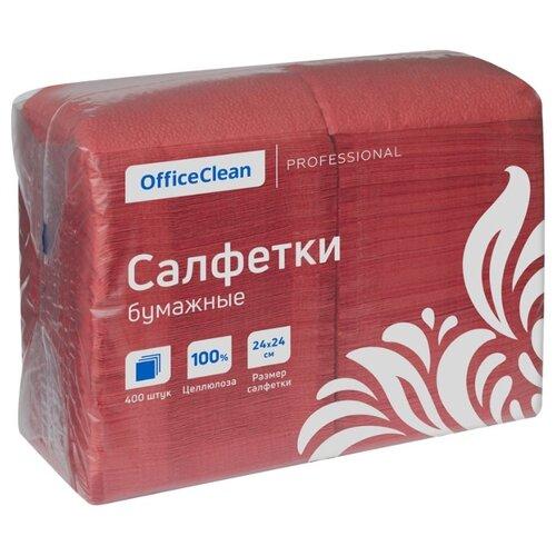 Салфетки OfficeClean красные 24 х 24 см, 400 шт.