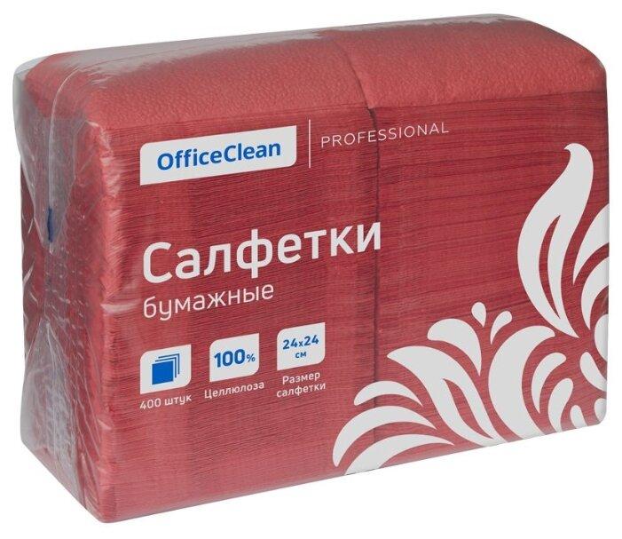 Салфетки бумажные 24x24см, 1-слойные OfficeClean Profi Pack, красные, 400шт. (242340)