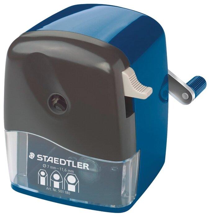 Staedtler Точилка механическая Mars 501 180