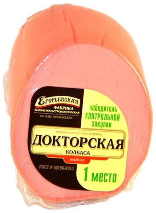 Егорьевская колбасно-гастрономическая фабрика Колбаса Егорьевская Докторская Категория А вареная
