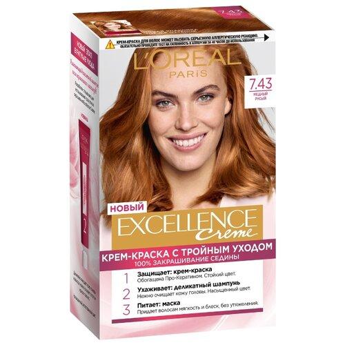 L'Oreal Paris Excellence стойкая крем-краска для волос, 7.43, Медный русый l oreal paris excellence стойкая крем краска для волос excellence оттенок тёмно русый бежевый