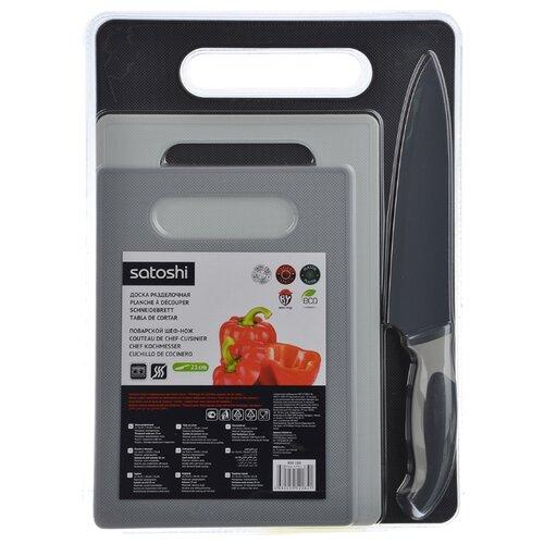 Набор разделочных досок Satoshi Kitchenware 803280 (4 шт.) черный/серый