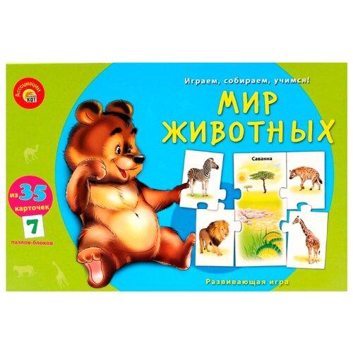 Настольная игра Рыжий кот Ассоциации. Мир животных ИН-8809 настольная игра рыжий кот ассоциации учим цифры ин 8077