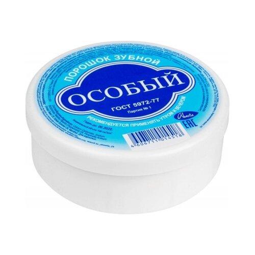 Зубной порошок Аванта Особый, 140 мл аванта косметика