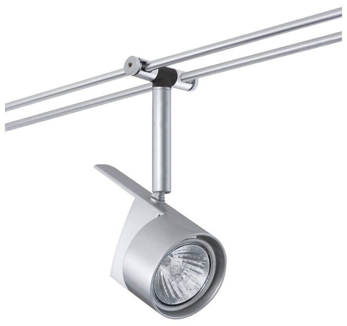 Трековый светильник-спот Paulmann EasyPower 94044