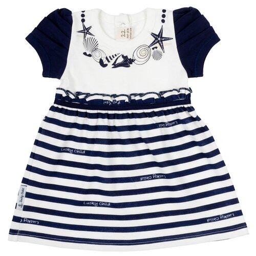Платье lucky child размер 20, цветной, Платья и юбки  - купить со скидкой