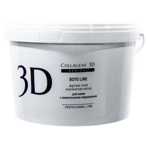 Medical Collagene 3D альгинатная маска для лица и тела Boto Line, 1200 г