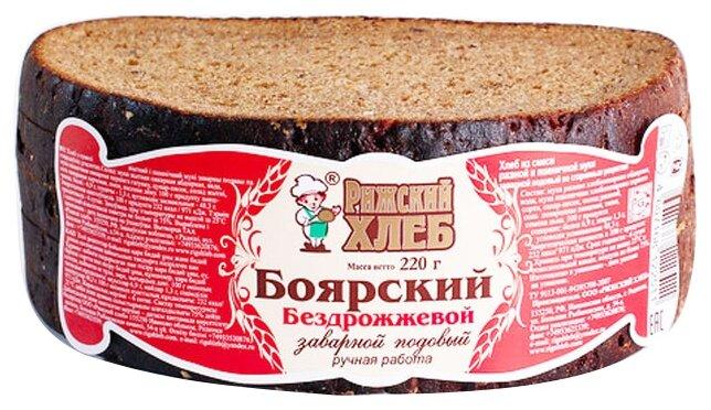 Рижский ХЛЕБ Хлеб Боярский ржано-пшеничный бездрожжевой заварной подовый в нарезке 220 г