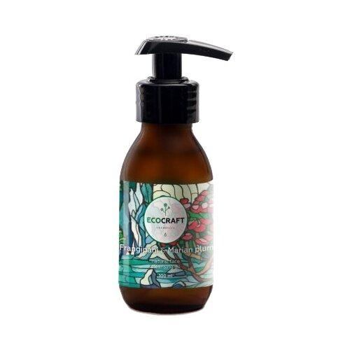 EcoCraft гидрофильное масло с лифтинг-эффектом для зрелой кожи Франжипани и марианская слива, 100 мл