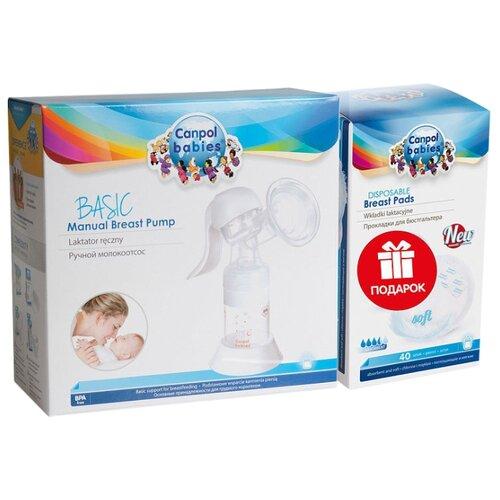 Купить Ручной молокоотсос Canpol Babies Basic с вкладышами для бюстгальтера (набор № 7), Молокоотсосы