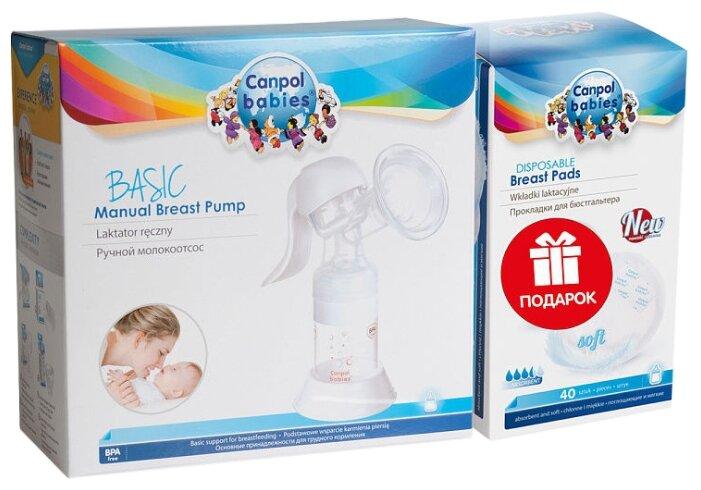 Ручной молокоотсос Canpol Babies Basic с вкладышами для бюстгальтера (набор № 7)