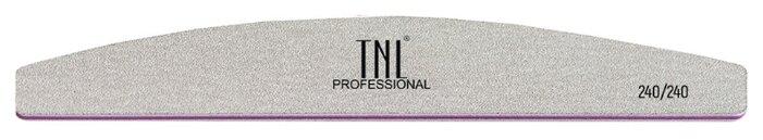 TNL Professional Пилка лодочка высокое качество, 240/240 грит (в индивидуальной упаковке)