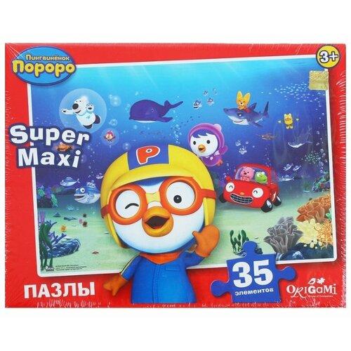 Купить Пазл Origami Пингвиненок Пороро Подводный мир (01764), 35 дет., Пазлы