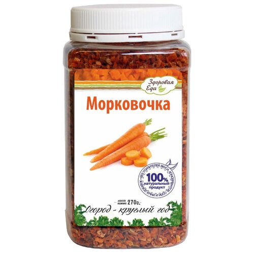 Здоровая Еда Пряность Морковь сушеная, 270 г