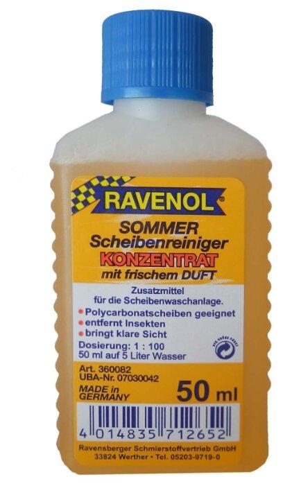 Жидкость для стеклоомывателя Ravenol 07030042, 0.05 л