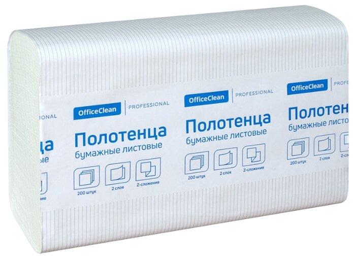 Полотенца бумажные для держателя 2-слойные OfficeClean Professional, листовые Z-сложения, 1 пачка по 200 листов (245843/Х)