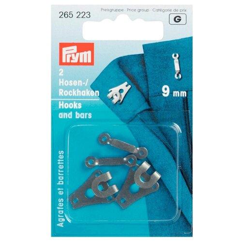 Prym Крючки для брюк и юбок 9мм, серебристый (2 шт.)