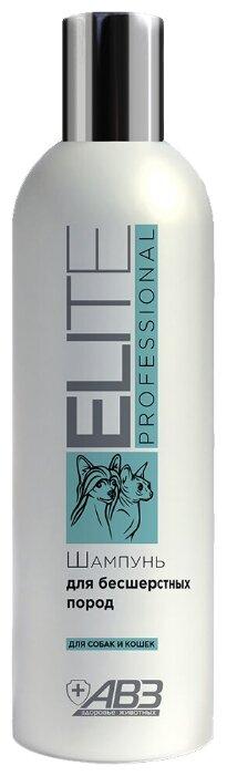 Шампунь Elite Professional для собак и кошек