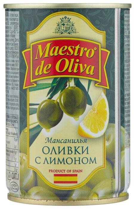 Maestro De Oliva Оливки с лимоном в рассоле, жестяная банка 300 г