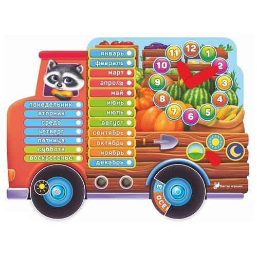 Купить Календарь Мастер игрушек Машина времени IG0266, Обучающие материалы и авторские методики