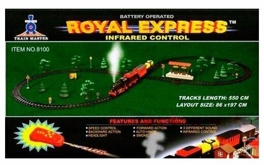 "Golden Bright Стартовый набор ""Royal Express"", 8100"