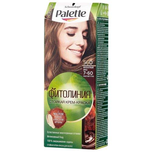 Фото - Palette Фитолиния Стойкая крем-краска для волос, 560 7-60 Мускатный Орех, 110 мл palette фитолиния стойкая крем краска для волос 868 3 68 шоколадно каштановый