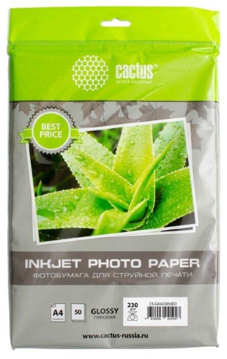 Бумага A4 50 шт. cactus CS-GA423050ED
