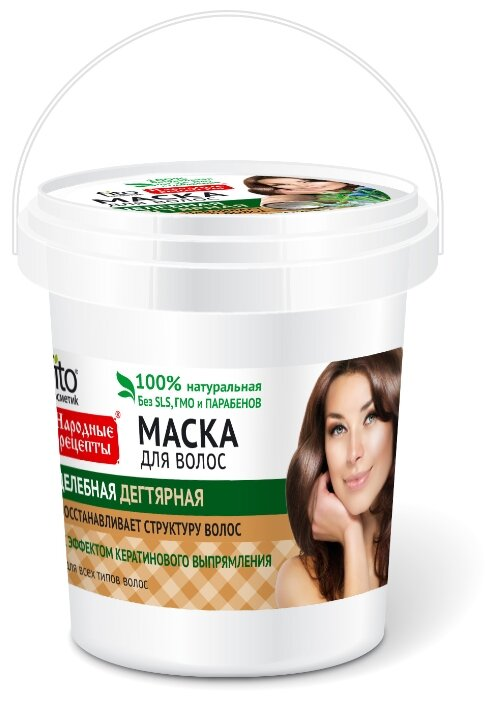 Народные рецепты Маска для волос целебная дегтярная