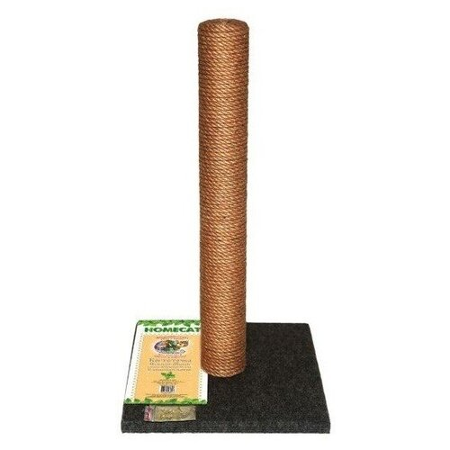 Когтеточка Homecat столбик 29.5 х 29.5 х 50 см серый
