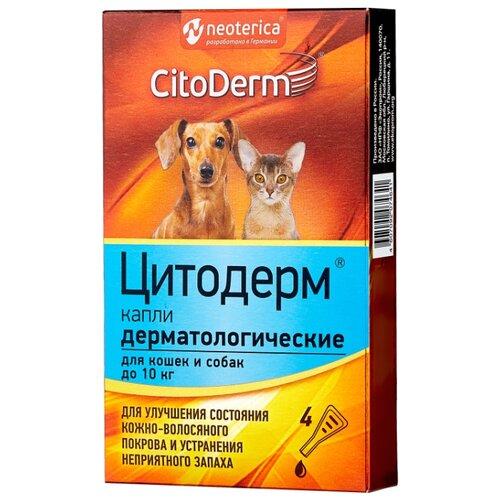 Капли CitoDerm Дерматологические для кошек и собак до 10 кг, 1 мл х 4шт. в уп. капли relaxivet успокоительные spot on 0 5 мл х 4шт в уп