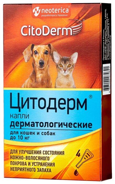 Капли CitoDerm Дерматологические для кошек и собак до 10 кг, 1 мл х 4шт. в уп.