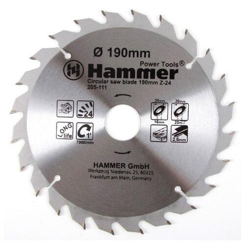 Пильный диск Hammer Flex 205-111 CSB WD 190х30 мм пильный диск hammer flex 205 106 csb wd 165х30 мм