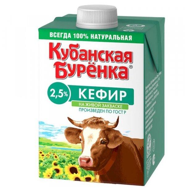 Кубанская буренка Кефир 2.5%