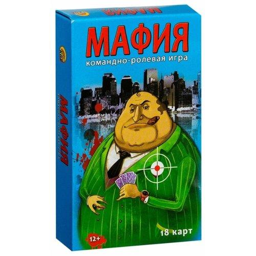 цена на Настольная игра Рыжий кот Мафия - Гангстеры ИН-1599