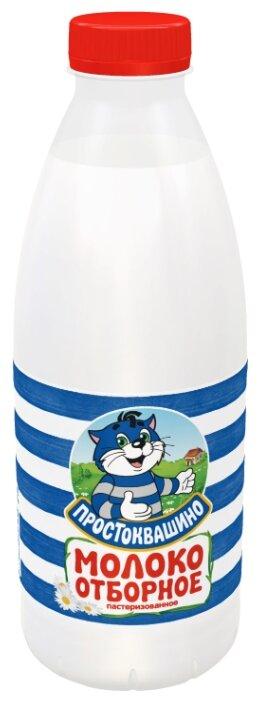 Молоко пастеризованное Простоквашино отборное 3,4-4,5%, 930 мл