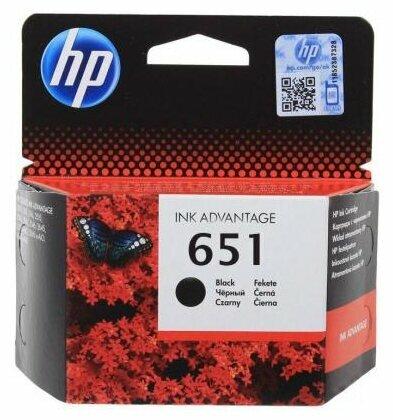 Картридж HP 651 C2P10AE black/черный для HP Officejet 202, 252, HP Deskjet Ink Advantage 5575, 5645