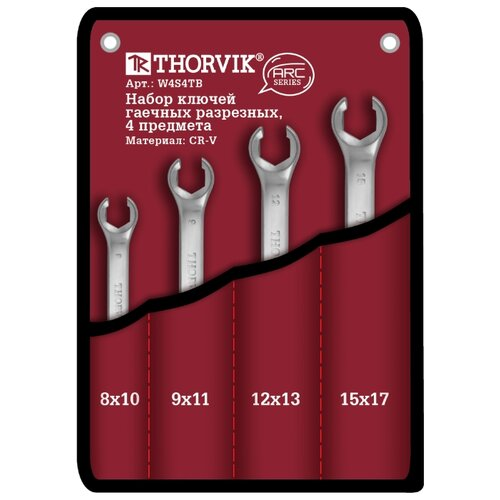 Фото - Набор гаечных ключей Thorvik W4S4TB, 4 предм. набор гаечных ключей thorvik 6 предм orws006