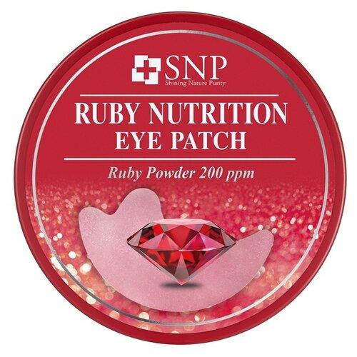JAYJUN COSMETIC Патчи для глаз Ruby Nutrition Eye Patch (60 шт.) jayjun cosmetic тканевая маска purple fragrance на основе растительных экстрактов 250 мл 10 шт