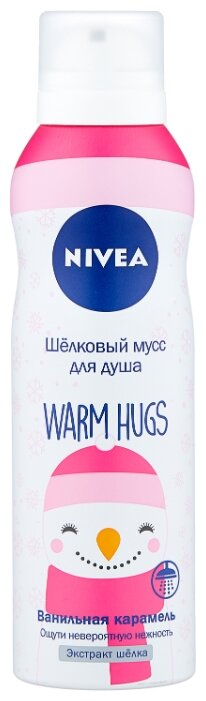 Мусс для душа Nivea Warm hugs Ванильная