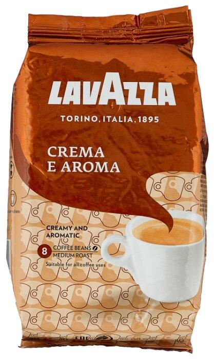 46 предложений товара Кофе в зернах Lavazza Crema e Aroma — купить по выгодной цене на Яндекс.Маркете